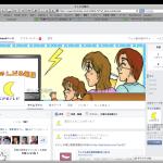 Safari5だとFacebookページでナビゲーションバーが表示されない。